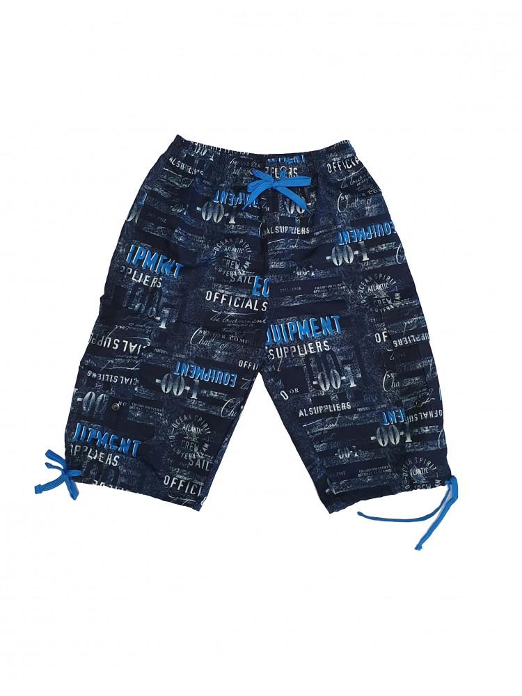 Vyriški mėlyni maudymosi šortai - bridžai ZVSQ8968-1